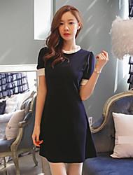 Vestido del oscilación Laciness Neck de la Mujer KYJ (más colores)