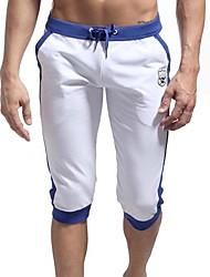 branchés blanc pur sport shorts pour hommes