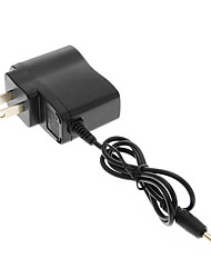 3.5x1.35mm Power Adapter Li-ion Battery Charger (AC 100 ~ 240V DC4.2V)