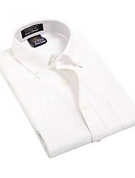 Turn-down Collar U-hommes de requin de Botton été formelles affaires manches courtes Modal Chemises Oxford Pure White Blouse Top EOZY DMNJ-021