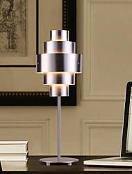 11W Metal Table Lamp with Multi-level Design Aluminum Shade