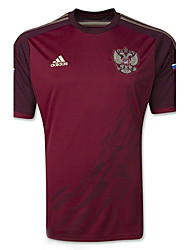 2014 World Cup World Cup Jerseys Russian Home Game Wine Red (Climacool)
