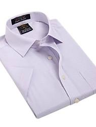 Summer formelle d'affaires manches courtes pourpre de U-shirts des hommes de requin Vérifie Blouse Tops EOZY DYF-017