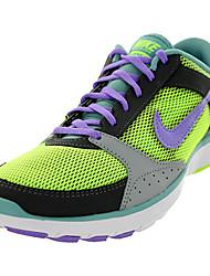 Les chaussures de formation de Nike Air Max ajustement femmes (train630523-700)