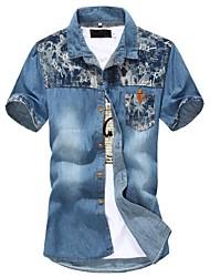 Männer Sommer-Kurzarm-Shirts