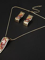 plateado patrón de flores rectángulo irregular de época de oro (collares y aretes) sistemas de la joyería