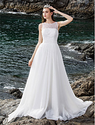 Lanting Ball Gown Wedding Dress - Ivory Floor-length Scoop Tulle