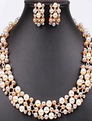 Салли Женская мода Перл Как Ожерелье