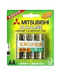 MITSUBISHI LR6G AA 1.5V Alkaline Batteries(4pcs)