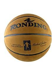 е - LAN реальный размер коровьей 7 специальная баскетбольный матч