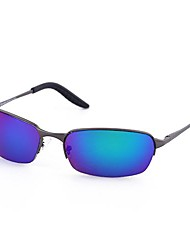 Coway A Man Half Frame Motion Polarized Sunglasses(Assorted Color)
