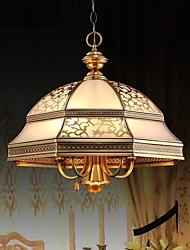 Brass Pendant Lamp, six lumières, Vintage Total Vitrage cuivre (P210151)