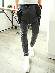 Men's Spell Leather Pocket Harem Pants Trousers