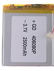 "Universele vervanging van 3.7V 2500mAh Li-polymer batterij voor 7 ~ 10 ""Macbook Samsung Acer Sony Apple Tablet PC (4 * 60 * 80)"