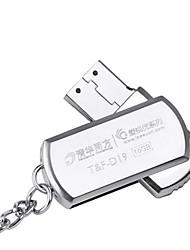 Цинхуа Tongfang Поворот USB Flash Drive 16GB