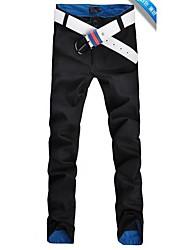 Men's Pure Color 100% Cotton Casual Long Pants(2 Colors)