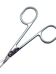 Cosmetic Scissor Eyebrow Scissor Stainless Steel 1 8.7*4.2*0.2 Sample Silver