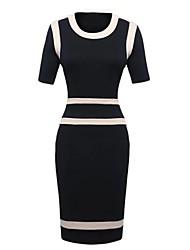 Women's Cute Style Bodycom Dress