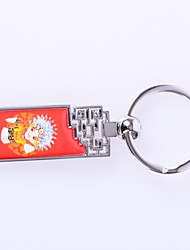 "Red""Classical Design  Metal Silver Keychain Toys"