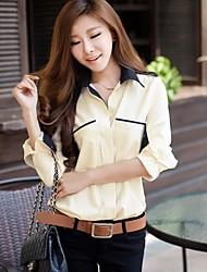 Zian® Women's Shirt Collar Casual OL Temperament Chiffon Shirt
