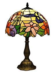 Tiffany Table Lamp With Hummingbird