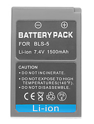 Мини аккумулятор для Olympu E-P3 E-PL3 E-PM1, P-BL5