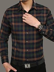 Men's Four Color Big Stripe Joint Cotton Long Sleeved Shirt