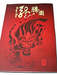 дракон эскиз татуировки шаблон книга