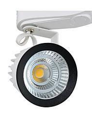 15 W 1 COB 1000 LM Cool White Track Lights AC 85-265 V