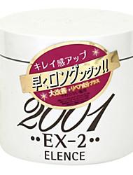 Elence  2001 Hair Pack EX-2  240g / 8.5oz