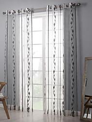 (Two Panels) Julius Classic Sheer Curtain