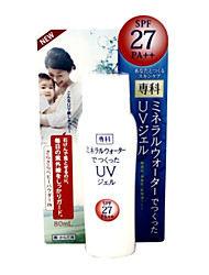 Shiseido  Mild UV Sunscreen SPF27 PA++ 80ml / 2.7oz