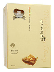 My Beauty Diary  Natto Mask 10pcs