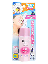Kao Biore UV Bright Face Milk 30ml