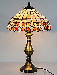 40W Simple Style Table Lamp With Checkered Pattern