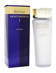 Shiseido Revital Moisturizer Ex I 100ml / 3.4oz