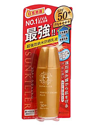 Kiss Me Sunkiller Perfect Strong Plus SPF50 30ml