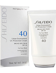 Shiseido  Urban Environment  UV Protection Cream SPF40 (For Face/Body) 50ml