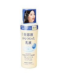 Shiseido Whitening Lotion (Moisturize) 150ml