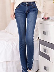 ICED™ Women's Fashion Beaded Jeans