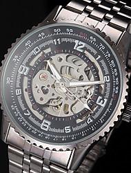 SHENHUA® Men's Auto-Mechanical Fashion Hollow Dial Black Steel Band Wrist Watch Cool Watch Unique Watch