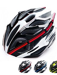 Outdoor PC+EPS Material Integrally-molded Bicycle Cycling Helmet (24 Vents)