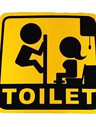 DIY Series Toilet Design PVC Decoration Sticker for Car