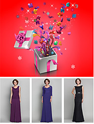 Free Shipping Lucky Bag Contains Three Mothers' Dresses