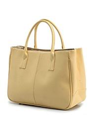 Women's Pu Simple Design Tote Handbag