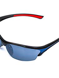 [Lentes de reemplazo gratis] bicicleta anti-viento gafas deportivas de moda abrigo de la PC