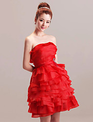 Cocktail Party Dress - Ruby A-line Strapless Short/Mini Tulle