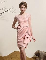 Dress Sheath/Column Jewel Knee-length Satin Evening Dress