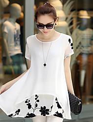 Mscoo Chiffon Large Yard Short Sleeve Dress