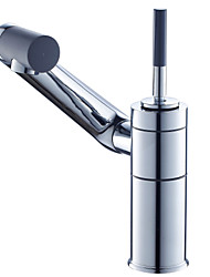 Post Modern Bathroom Sink Faucet (Chrome Finish)